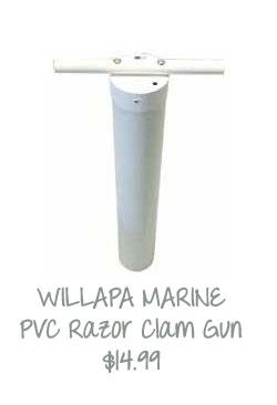 PVC razor clam